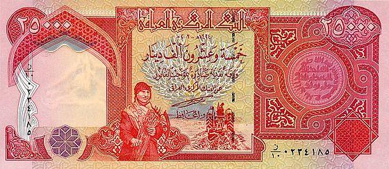 پول ایرانی یا پول عراقی با خودمان به کربلا ببریم ؟ دینار